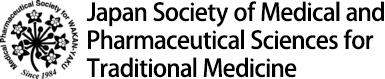 Medical and Pharmaceutical Society for WAKAN-YAKU